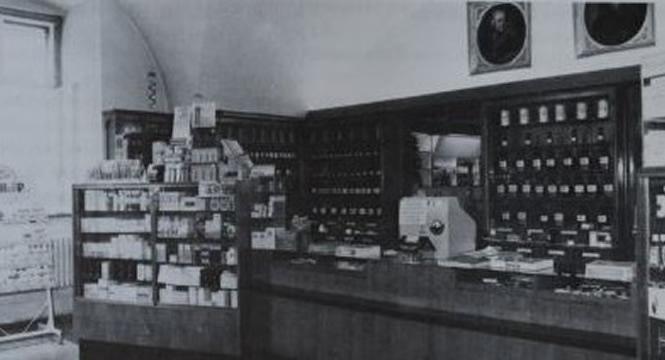 Verkaufsraum 1986